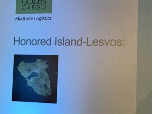 Νήσος Λέσβος, το τιμώμενο νησί.